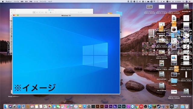 VirtualBox 再現画像