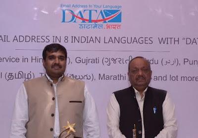 Jaipur, Rajasthan, BSNL, Bharat Sanchar Nigam Limited, Free E-mail Address, Datamail, App