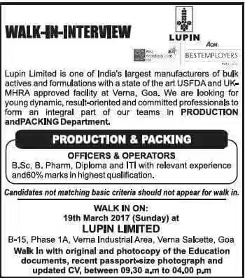 Walk In Interview of LUPIN LTD on 19th March 2017