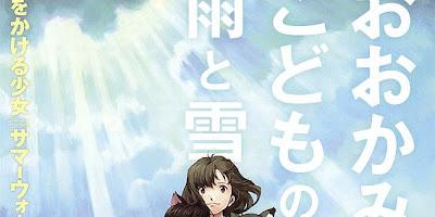 تقرير فيلم الانمي Ookami Kodomo no Ame to Yuki (أطفال الذئب)