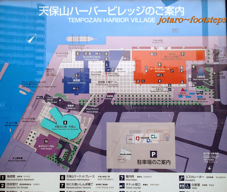 Footsteps - Jotaro's Travels: Gallery : Osaka Aquarium ...