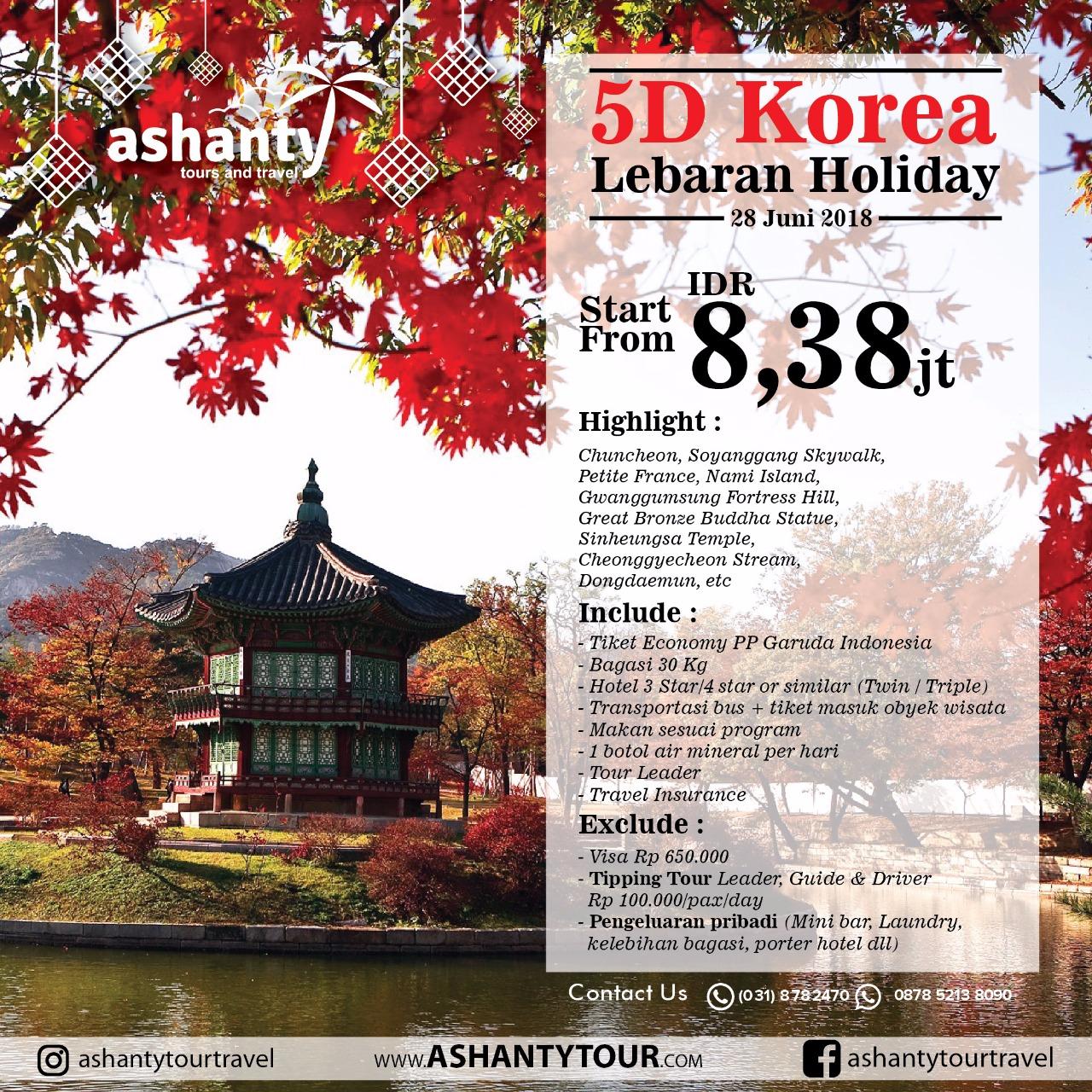 paket tour korea murah surabaya, harga paket tour ke korea dari surabaya, paket wisata korea dari surabaya