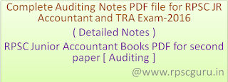 RPSC Junior Accountant Books PDF for second paper [ Auditing ]