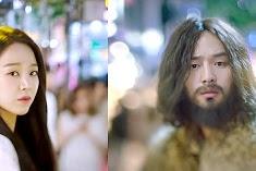 Sinopsis Drama Korea Thirty But Seventeen Episode 1- Tamat