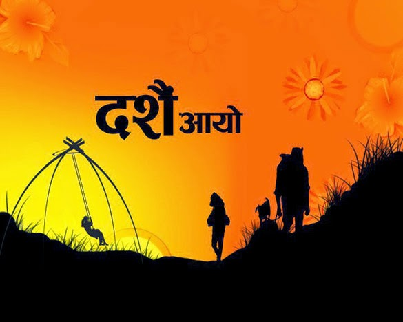 happy dashain 2073 greeting cards wallpapers