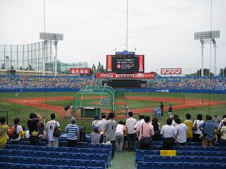 Home to center, Meiji Jingu Stadium