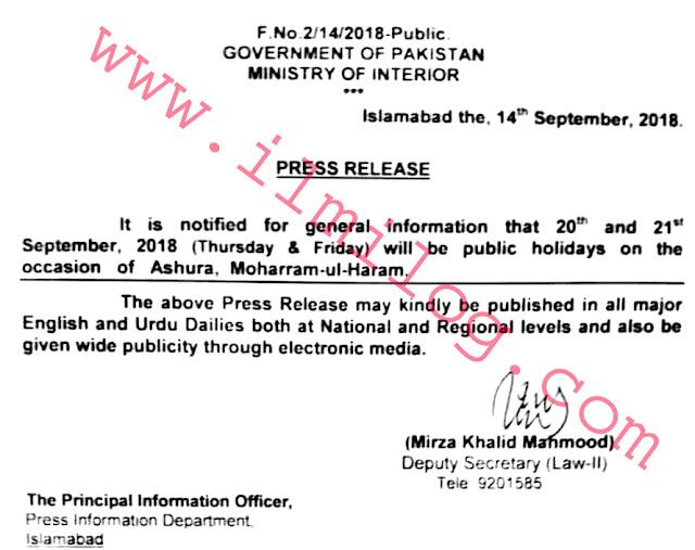 Ashura 1439AH 9 & 10 Muharam 2018