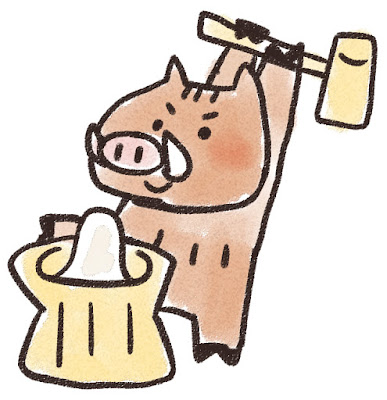 餅つきをする猪のイラスト(亥年)