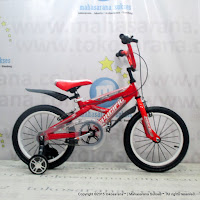 16 Inch Pacific Valero Kids Bike