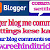 Blog me comment setting kese kare