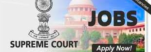 Supreme Court Junior Court Assistant JCA Recruitment ,Eligibility Criteria And Application Form 2017