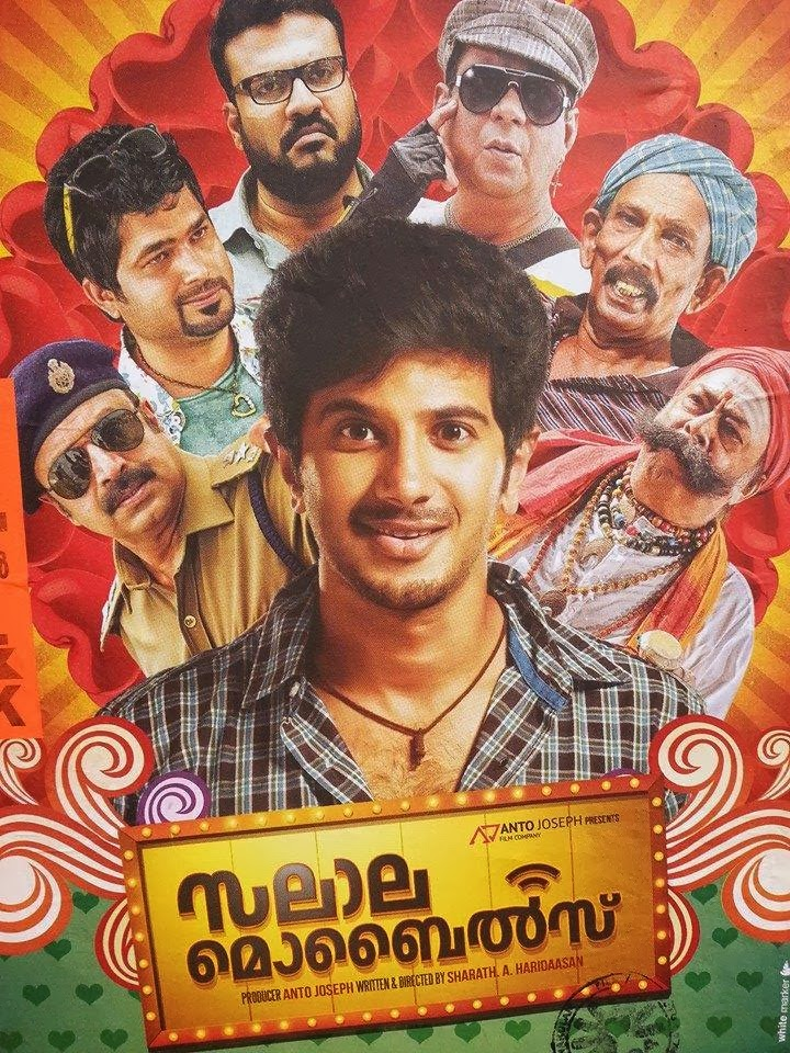'Salala Mobiles' Malayalam movie review