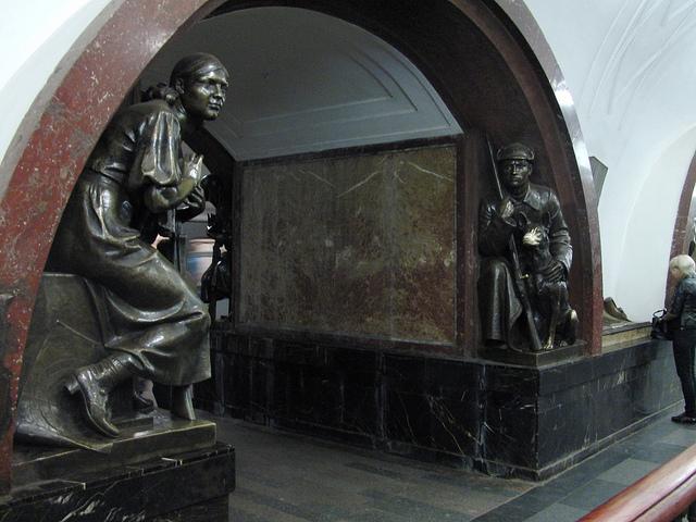 metropolitana Mosca Ploshchad Revolyutsii