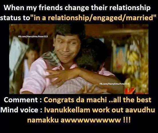 Vadivelu Famous Funny Dialogues And Funny Dialogue Images