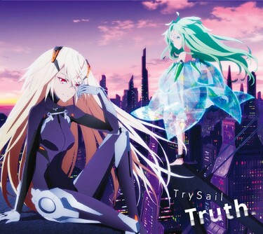 Download Ost Opening 2 Beatless