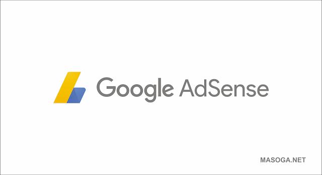 Mengenal Lebih Dekat Bersama GOOGLE ADSENSE - Google AdSense merupakan sebuah program kerjasama antara perusahaan google dan perusahaan lain untuk mempromosikan produk mereka yang memanfaatkan media teknologi dari internet.   Maka dari itu google telah memfasilitasi para publisher untuk bisa memasang iklan dari setiap halaman situs blog yang efektif untuk menayangkan sebuah iklan secara meluas sampai keseluruh penjuru dunia.   Jadi dari mana asal mula google adsense itu berasal? Dalam persaingan bisnis pada sebuah perusahaan besar banyak upaya agar produk yang mereka hasilkan cepat populer dan terjual dengan kesegala wilayah. Namun, mereka mengambil dengan memafaatkan teknologi khususnya media internet yang sangat populer hingga saat ini yaitu perusahaan raksaksa Google Inc dengan segera menyediakan berbagai fasilitas bagi penyedia iklan atau advertiser untuk mempromosikan produk dari perusahaan yang di miliki.   Oleh karena itu Google berkesempatan untuk mengambil langkah dalam segala upaya memanfaatkan teknologi dengan berusaha menyampaikan para pengiklan kepada konsumen secara tepat dalam sesuai kriteria. Bagaimana Sistem Kerja Google AdSense ?  Secara umum google adnsese melibatkan beberapa aktor yang berperan dalam program penyedia iklan tersebut antara lain advertiser atau pengiklanan, penyedia layanan iklan, publisher, dan konsumen untuk penjelasan lebih lanjut silahkan baca di bawah ini.   Para publisher memasang iklan dengan melalui layanan fasilitas yang dimiliki oleh google, Kelebihan google dalam memanage sebuah iklan diperoriataskan iklan harus muncul kepada konsumen yang tepat, program ini lebih dikenal dengan Google Adsense. Layanan yang didistribusikan oleh google kepada para publisher iklan, namun menjadi sebuah publisher harus memiliki kriteria yang khusus untuk di setujui oleh pihak Google adsense itu.   Jika di sudah diterima menjadi mitra partner Google adnsese, maka para publisher sudah di perboleh kan untuk memasang iklan sesuai keinginan teta