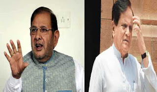 sharad-yadav-congratulates-ahmad-patel-speculation-rises