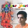 Shyama Sangeet by Pannalal Bhattacharya