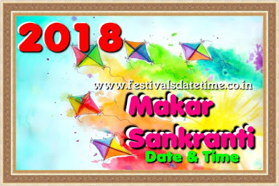 2018 Makar Sankranti Date & Time in India, मकर संक्रांति 2018 तारीख व समय