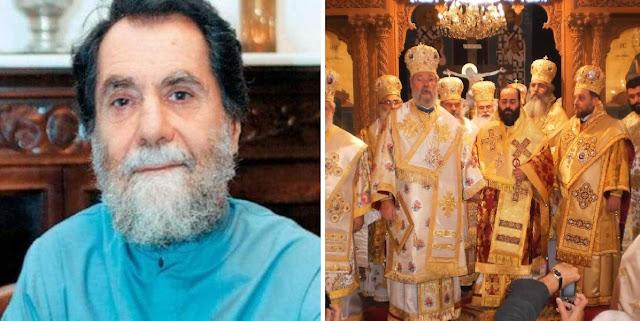 Πατέρας Φιλόθεος Φάρος: «Τι σχέση έχει ο κλήρος με τα χρυσαφικά; Ο Χριστός κυκλοφορούσε ξιπόλητος»
