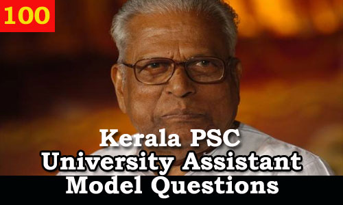 Kerala PSC Model Questions for University Assistant Exam - 100