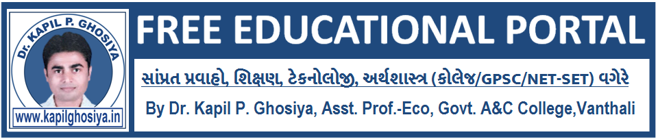Free Educational Portal by Dr. Kapil P Ghosiya