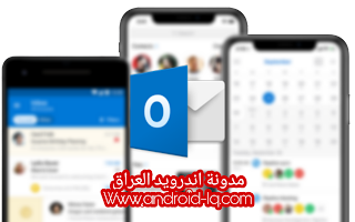 Download Application Microsoft Outlook v3.0.34 for Android free