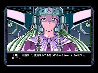 583333-xenon-mugen-no-shitai-fm-towns-screenshot-cool-outfit-will.png