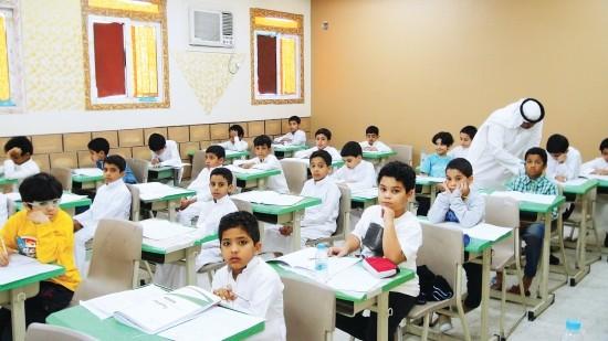 شغال : رابط نظام نور1439 لتسجيل الطلاب المستجدين في الصف الأول الابتدائي