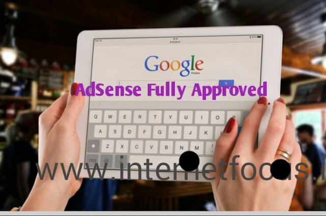 Google AdSense  Account Fully Approved Kaise Kare:10 Tips