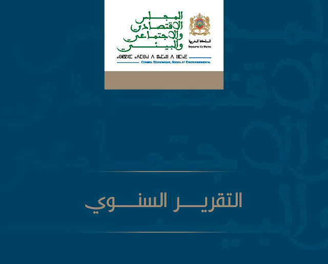 تقرير المجلس الإقتصادي و الإجتماعي و البيئي حول وضعية التربية و التكوين - رسمي