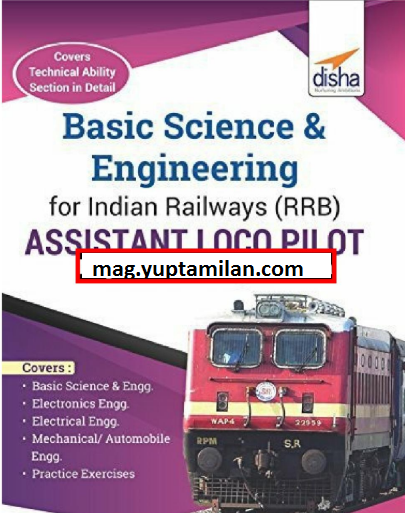 Basic Science & Engineering e-Book for RRB ALP PDF download