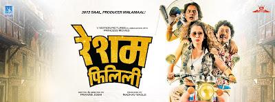 Watch full nepali movie Resham filili