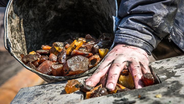 piedras preciosas el ambar