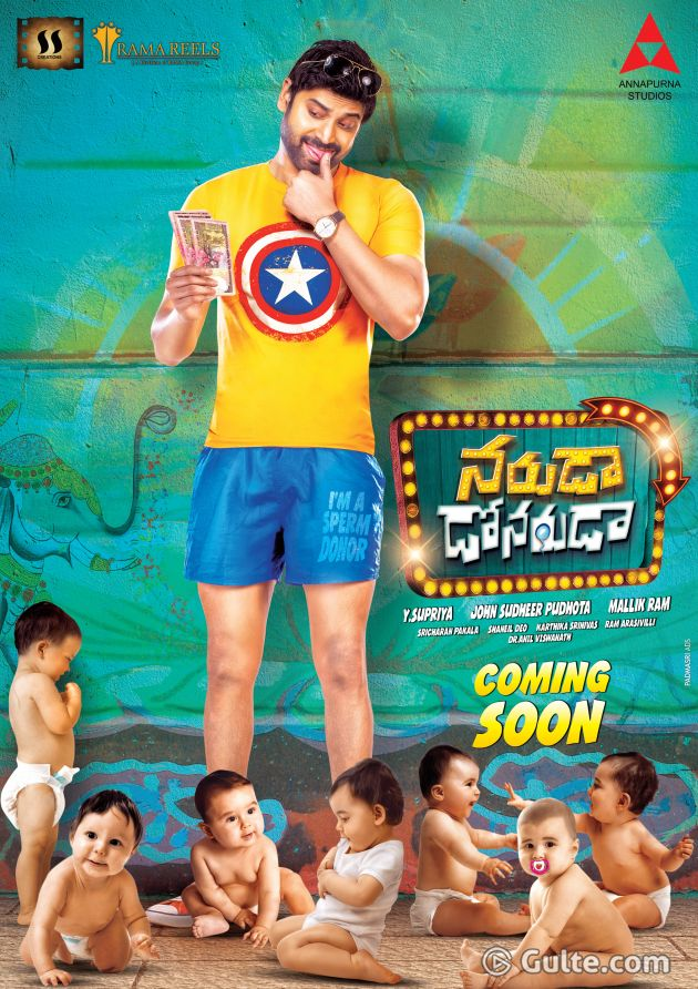 Naruda Donoruda Telugu Movie Download HD Full Free 2016 720p Bluray thumbnail