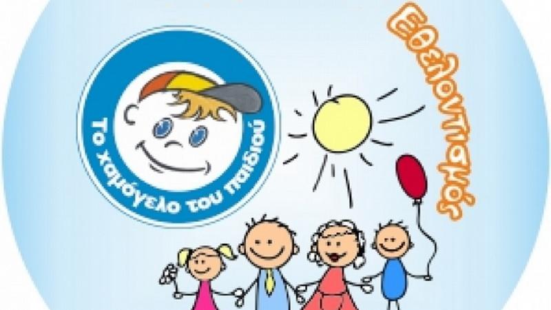 Οι αστυνομικοί της Αλεξανδρούπολης ενισχύουν το «Χαμόγελο του Παιδιού»