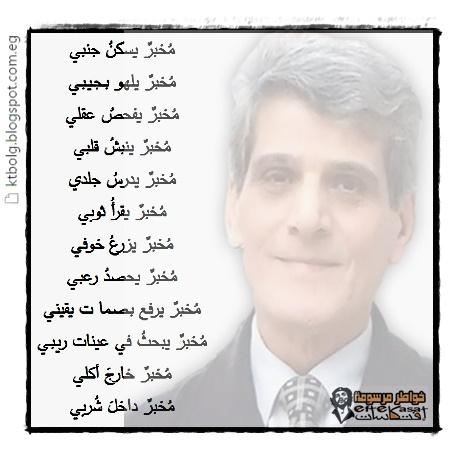أحمد مطر >> الواحد في الكل