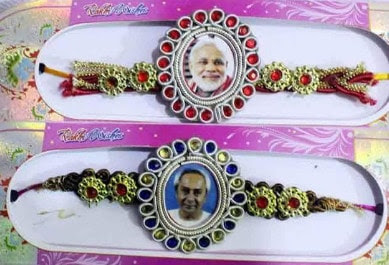rakhi shayari for sister