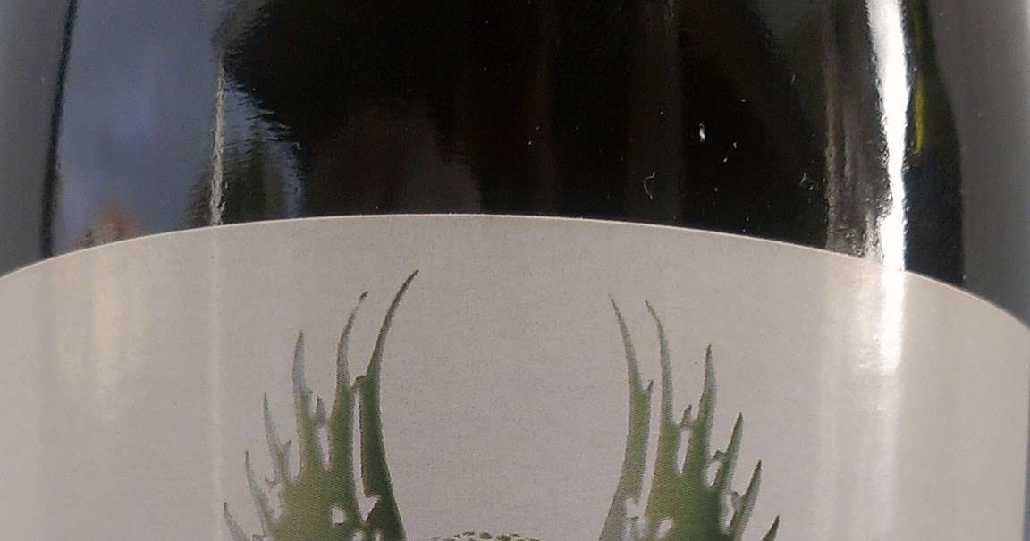 QWine - Australian Wine Reviews: Seraphim Shiraz 2009
