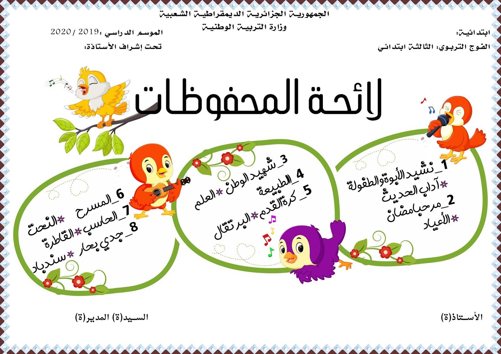 تحميل كتاب جامع السنة pdf