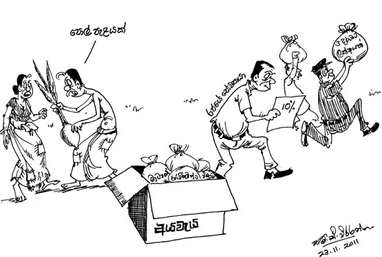 Sri Lanka Newspaper cartoons: Sri Lanka Newspaper cartoons