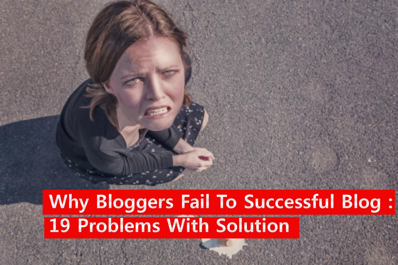 Bloggers Fail