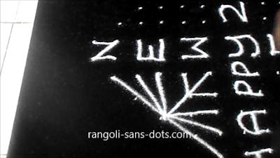 New-Year-2017-rangoli-designs-2512ad.jpg
