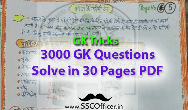 [PDF] 3000 GK Tricks in 30 Pages- Download No- SSCOfficer