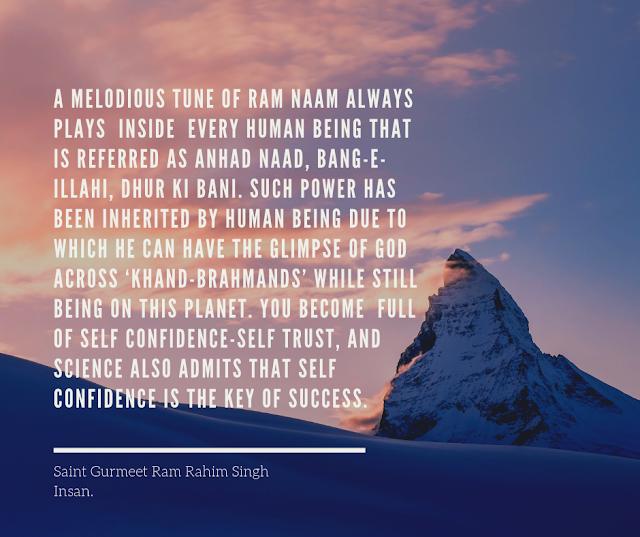 Baba Ram Rahim Singh