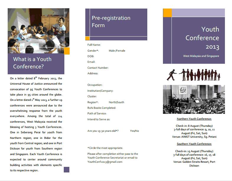 Буклет молодежной конференции бахаи