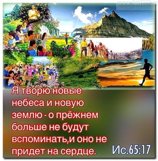 Радостное воскресение