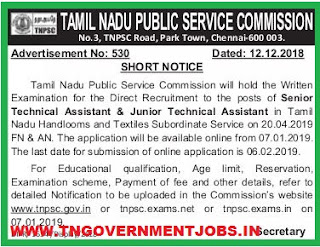 tnpsc-senior-technical-assistant-and-junior-technical-assistant-post-exam-notification-2018-tngovernmentjobs