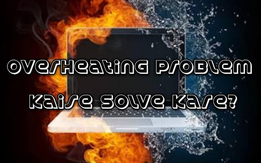 laptop-overheating-problem