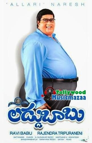 Laddu babu movie songs free download - Big brother season 9 episode 9